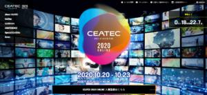 CEATEC2020