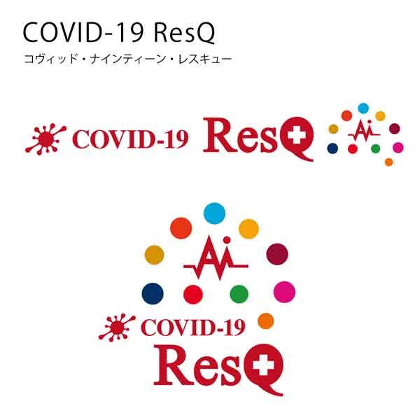 COVID-19 ResQロゴ